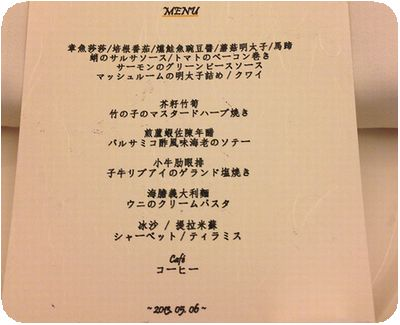 阿正厨坊メニュー