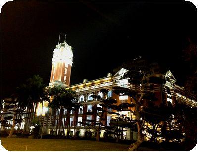 夜景台湾総統府