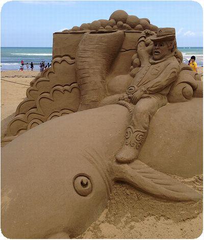 福隆国際砂彫ナマズ