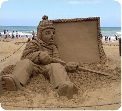 福隆国際砂彫ホッケー