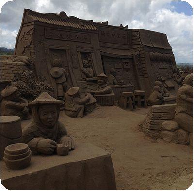 福隆国際砂左側