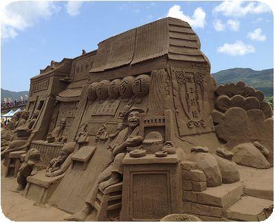 福隆国際砂台湾