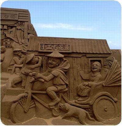 福隆国際砂彫怖い