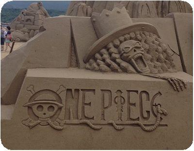 福隆国際砂彫ロゴ