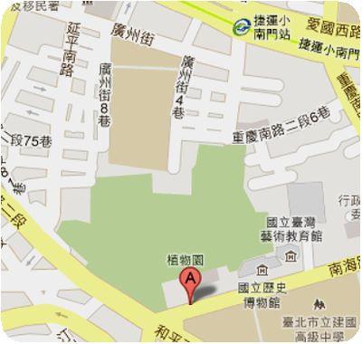 台北植物園地図