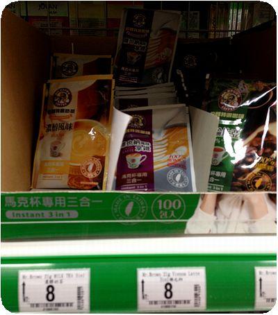 RJ supermartブラウンコーヒー