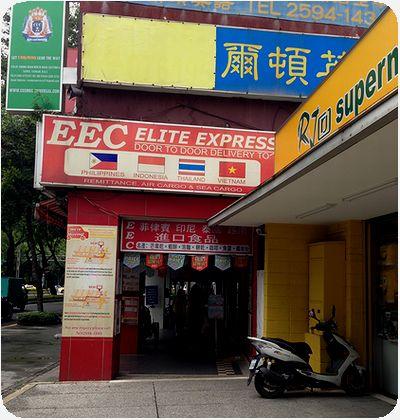 RJ supermart中山北路