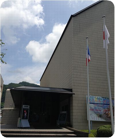 北澤美術館外観