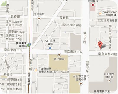薺元小館地図