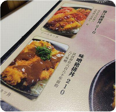 Rice Cafeメニュー