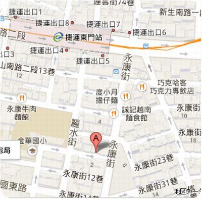 永康刀削麺地図
