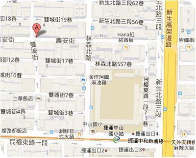 仙杜瑞拉Spa會館地図