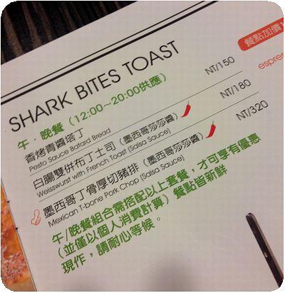 鯊魚咬土司メニュー