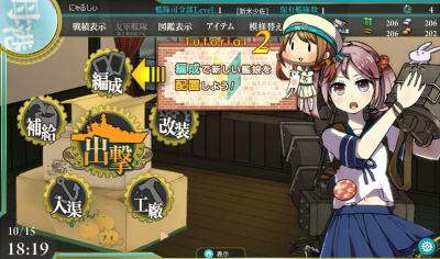 艦これ_00