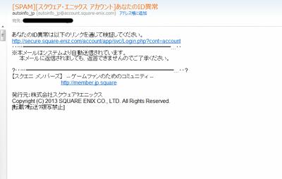 spam_00.jpg