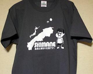shimat11.jpg