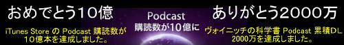 origato-2000_2013092421022789b.jpg