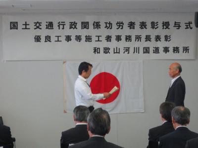 明光橋表彰式①