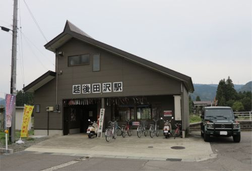 20131019_etigotazawa.jpg