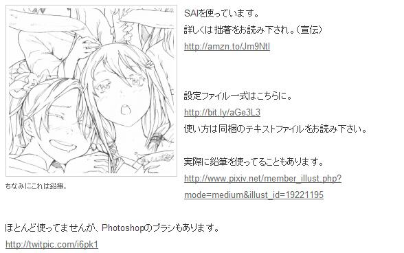 130928_redjuice_04.jpg