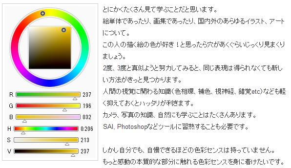 130928_redjuice_08.jpg