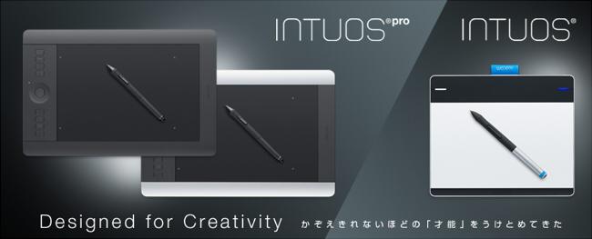 20130905_IntuosTop.jpg
