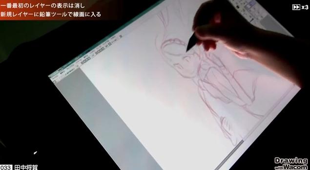 20131008_田中将賀_07
