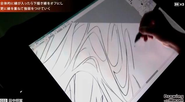 20131008_田中将賀_19