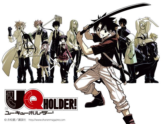 「UQ HOLDER !」