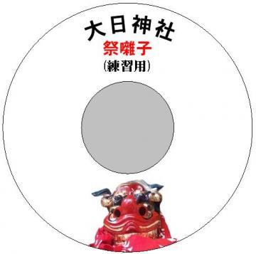 逾ュ蝗・ュ神convert_20130720195402