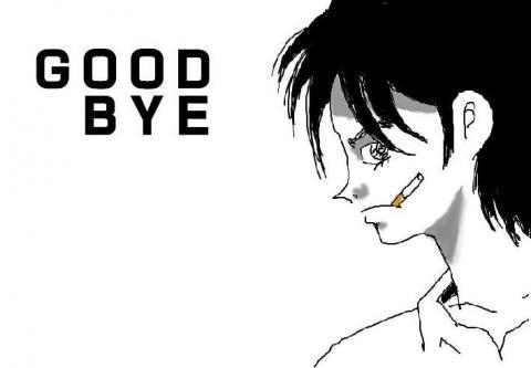 Goodbye_convert_20130716142426.jpg