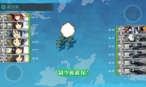 艦隊戦_convert_20130811143657