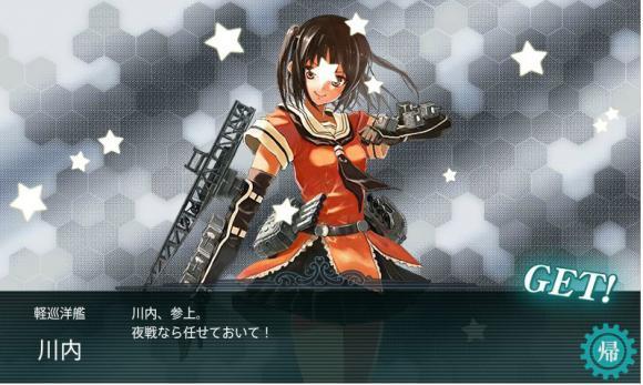 川内_convert_20130818101927