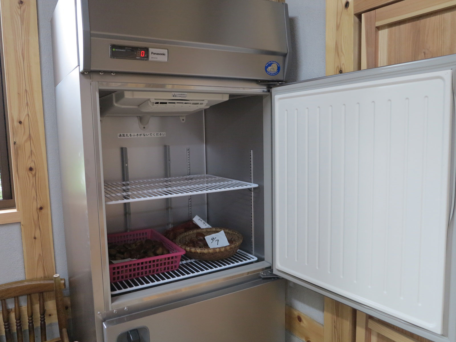 冷蔵庫2_2