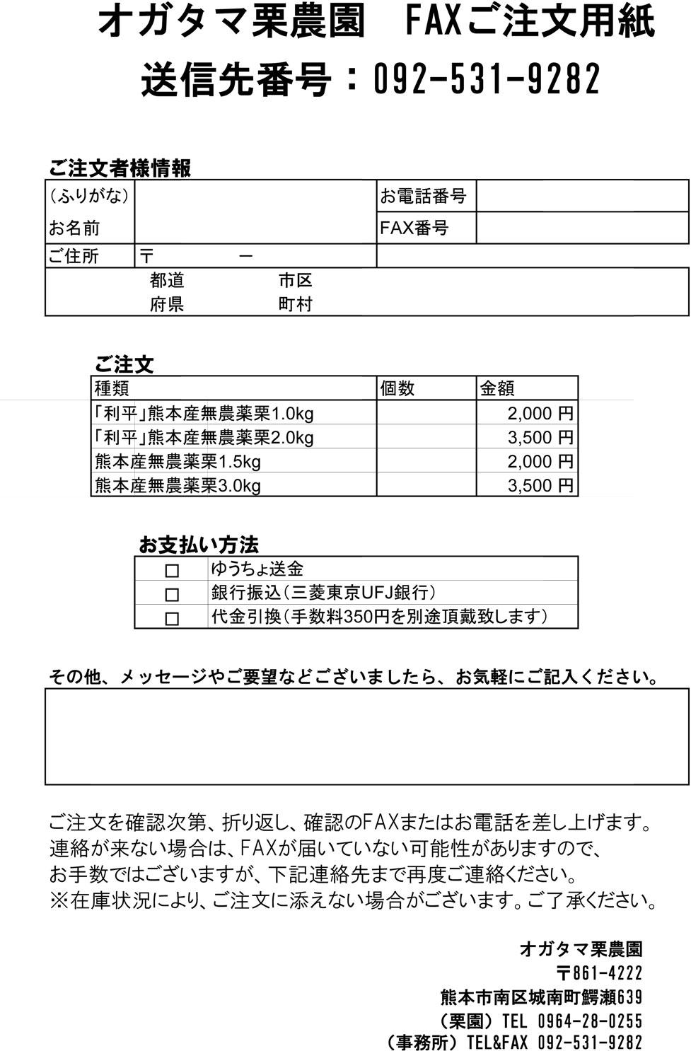 fax_2.jpg