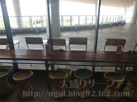 チャイティーカフェイオンモール幕張新都心店014