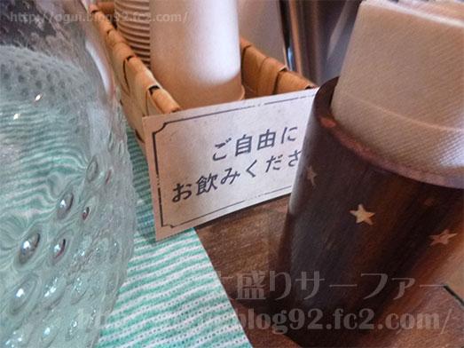 チャイティーカフェイオンモール幕張新都心店019