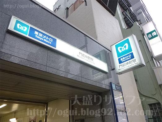 門前仲町喫茶店ひまわりのメニュー002