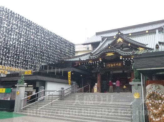門前仲町喫茶店ひまわりのメニュー004