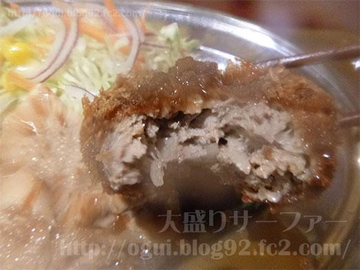門前仲町喫茶店ひまわりのメニュー026