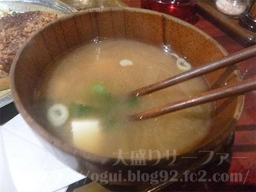 門前仲町喫茶店ひまわりのメニュー027