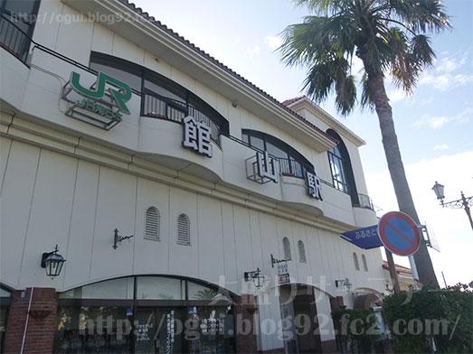 館山中村屋中村パンでチキンバスケット028