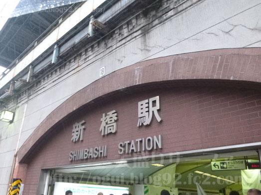 西新橋超大吉田そばの巨大かき揚げ002