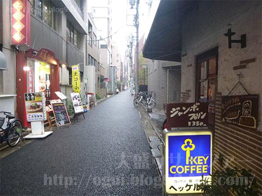 西新橋超大吉田そばの巨大かき揚げ004