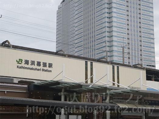 海浜幕張レストラン四六時中アネックスモーニング002