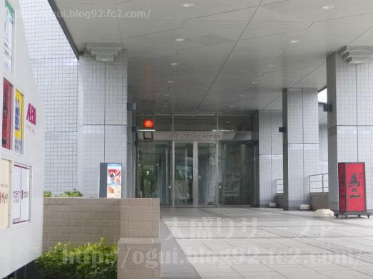 海浜幕張レストラン四六時中アネックスモーニング004