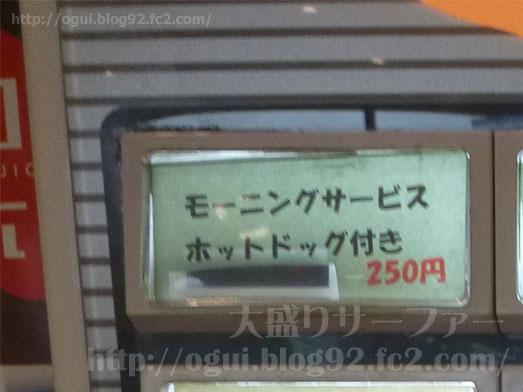 海浜幕張レストラン四六時中アネックスモーニング009