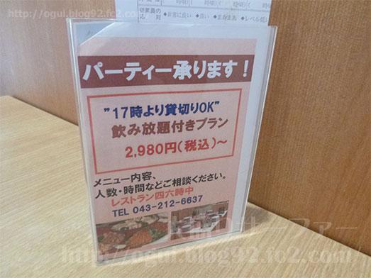 海浜幕張レストラン四六時中アネックスモーニング016