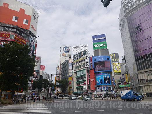 すし台所家渋谷本店のバラチラシ大盛り002