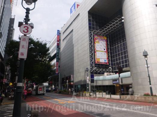すし台所家渋谷本店のバラチラシ大盛り003